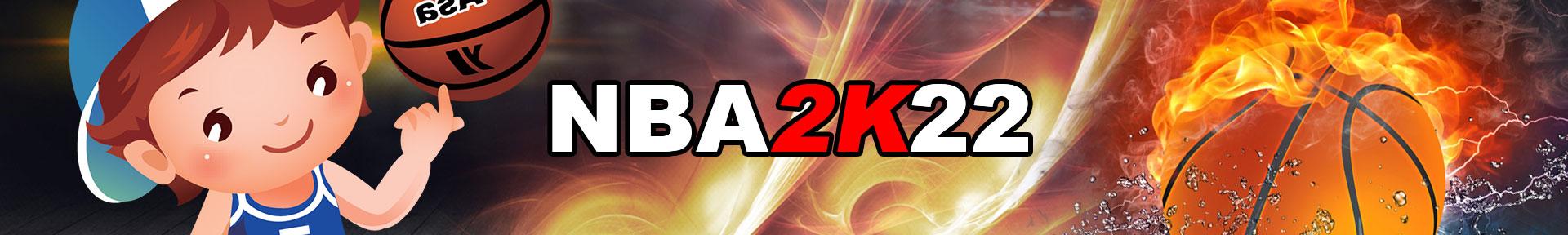 NBA 2K22 VC